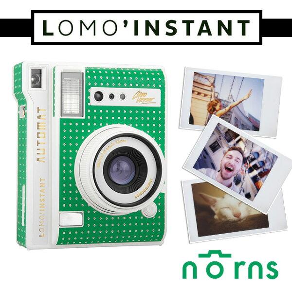 NORNS【Lomo'InstantAutomat拍立得相機單機綠色】lomography底片相機無限重曝全自動快門顏色濾片