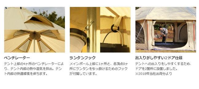 日本 DOPPELGANGER / DOD 營舞者馬戲團帳  /  露營帳篷 / TAKENOKO TENT  /  T8-495。1色-日本必買 日本樂天代購(64800*22.4)。件件免運 9