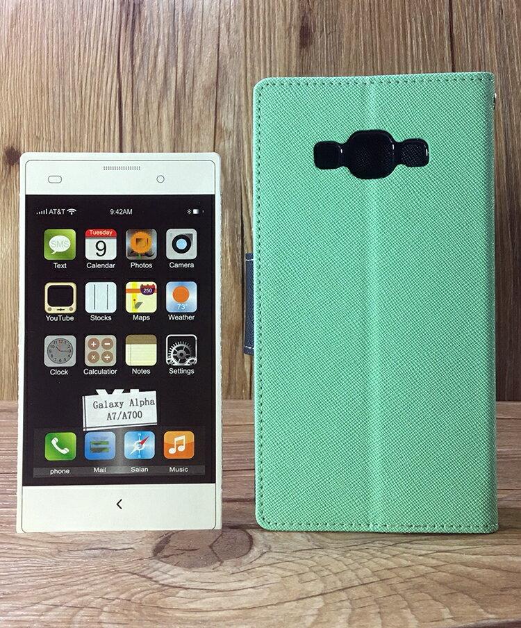福利品側翻皮套 SAMSUNG Galaxy A7 SM-A700/A8 SM-A800 撞色皮套 可立式 插卡 保護套 手機套