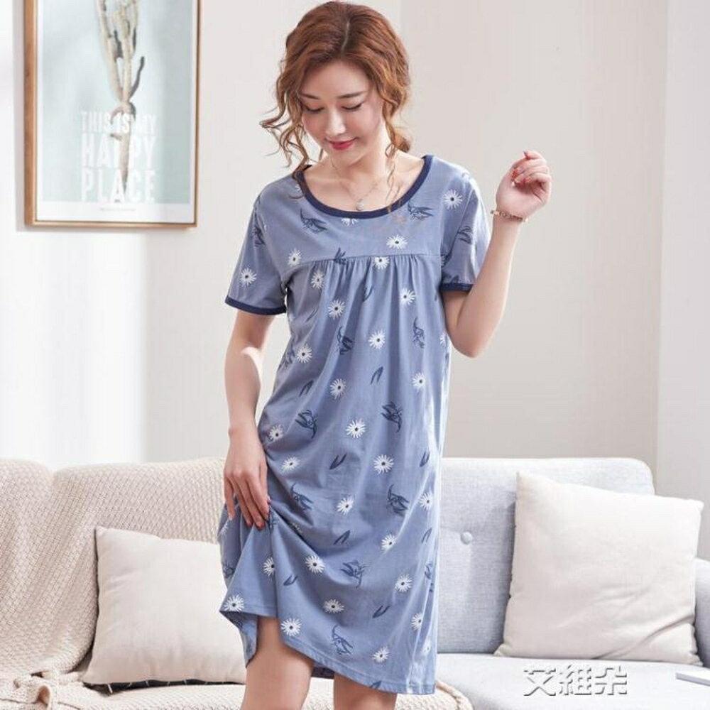 睡裙純棉睡衣女夏季睡裙短袖寬鬆中年媽媽款中老年夏天大碼胖mm200斤 清涼一夏钜惠