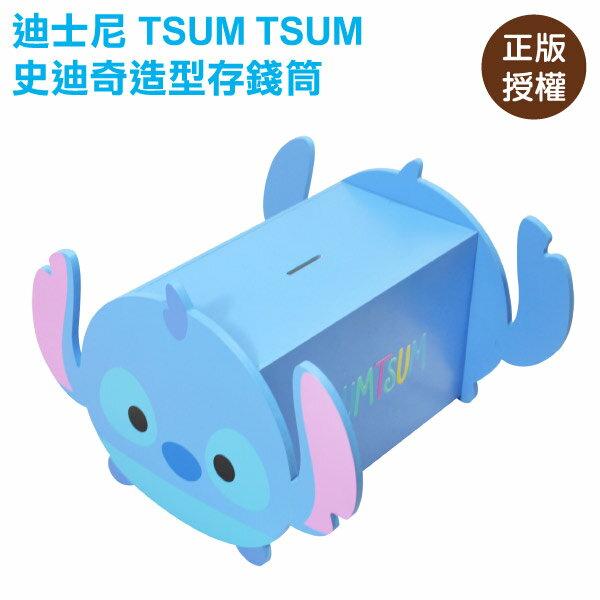 tsum tsum 史迪奇木製存錢筒 撲滿 迪士尼 TSUM TSUM 台灣製 [蕾寶]
