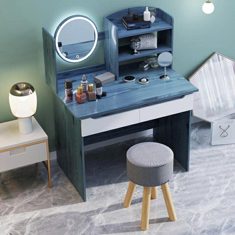 化妝桌梳妝台臥室簡約現代北歐網紅經濟型化妝台小戶型梳妝台網紅ins風 創時代3C 交換禮物 送禮