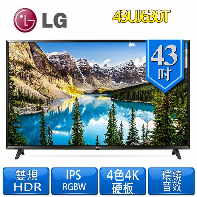 【LG 樂金】43吋 UHD 4K 電視(43UJ630T)*保固2年