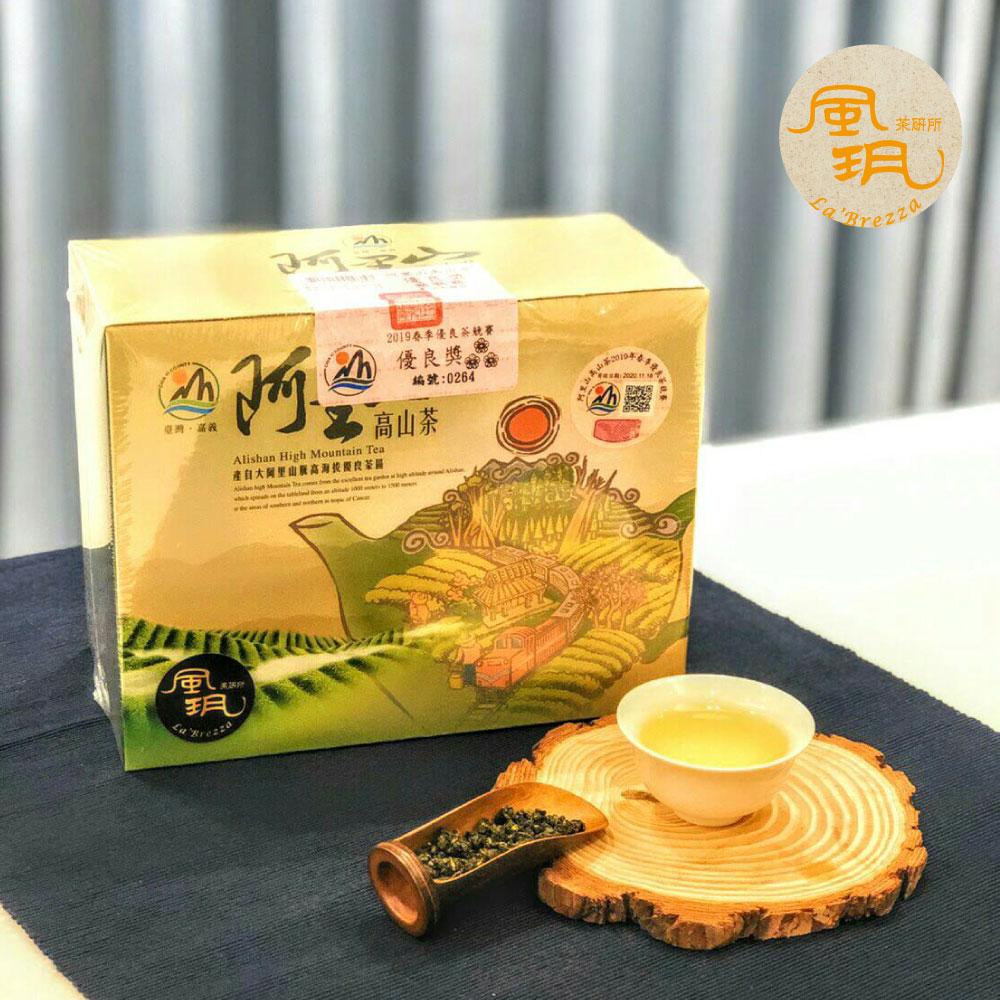 風玥茶研所│阿里山高山茶【優良獎】 競賽茶-盒裝600g - 限時優惠好康折扣