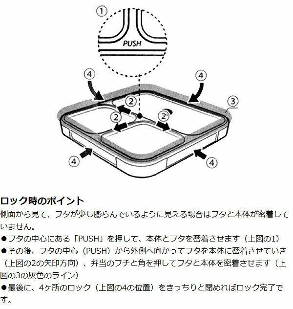 日本FOODMAN 大容量 分隔 男子 便當盒 800ml  /  可微波  /  4571347172119  /  日本必買 日本樂天直送(2434) 4