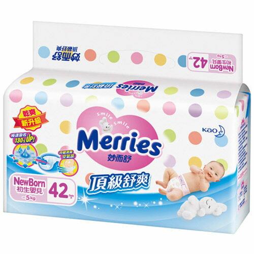 【悅兒樂婦幼用品?】Merries 花王妙而舒 頂級舒爽紙尿褲 NB42片(42片x4包)【箱購】