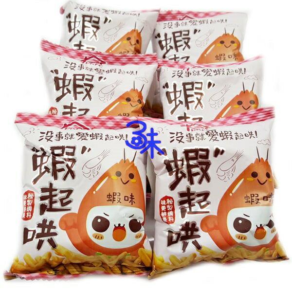 (越南) 金瑞祥 蝦起哄 (蝦條 蝦餅) 1包 600 公克 (約24包) 特價99元
