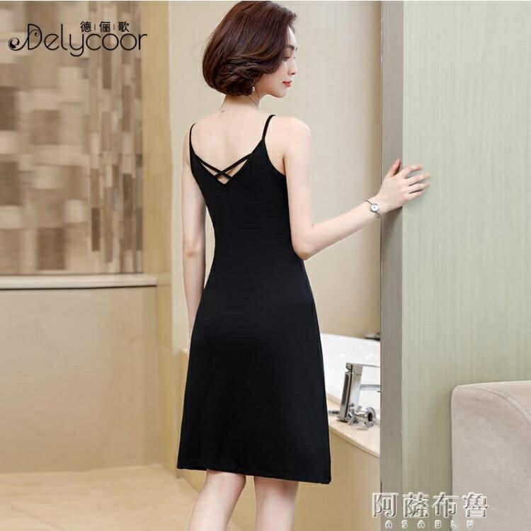 吊帶洋裝 美背吊帶莫代爾連身裙女夏黑色顯瘦修身百搭中長裙寬鬆時尚打底裙