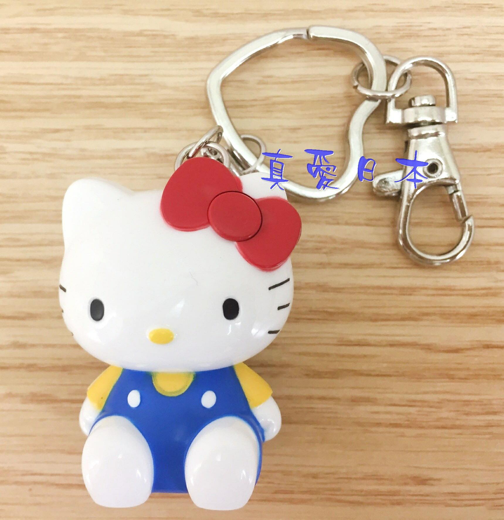 【真愛日本】16070100003音樂LED鑰匙圈吊飾-坐姿藍 三麗鷗 Hello Kitty 凱蒂貓 鑰匙圈 吊飾 音樂鈴