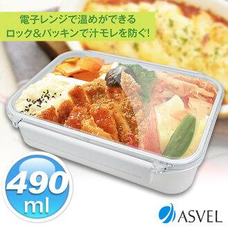 【日本 ASVEL】微波便當盒490ml(附分隔片)(MF0134S)