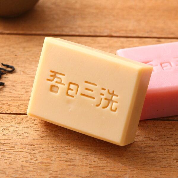 友創農業 YCTEA:曼陀羅紅玉手工茶皂120g