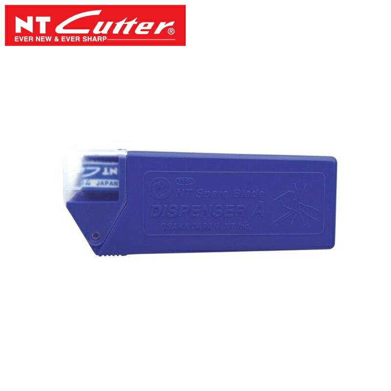 又敗家@日本NT Cutter替刃BA-160折刃刀片含刀片收納盒 適FA-120P,iA-120P,iA-200SP,S-202P,S-203P,K-200,K-200RP,eA-300,iA-300RP,A-250RP,A-300,A-300P,A-300R,A-300RP,A-301RP,A-300GR,A-300GRP,A-400GRP,AR-1P,A-551P,A-552P,A-1000RP,SAW-30P,A-1P,AD-2P,MNCR-A1,PMGA-EVO1,AR2P,PMGA-EVO2