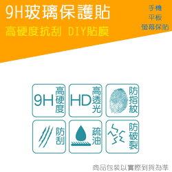 鴻海InFocus A3 專用玻璃螢幕貼(非滿版)◆送清水套