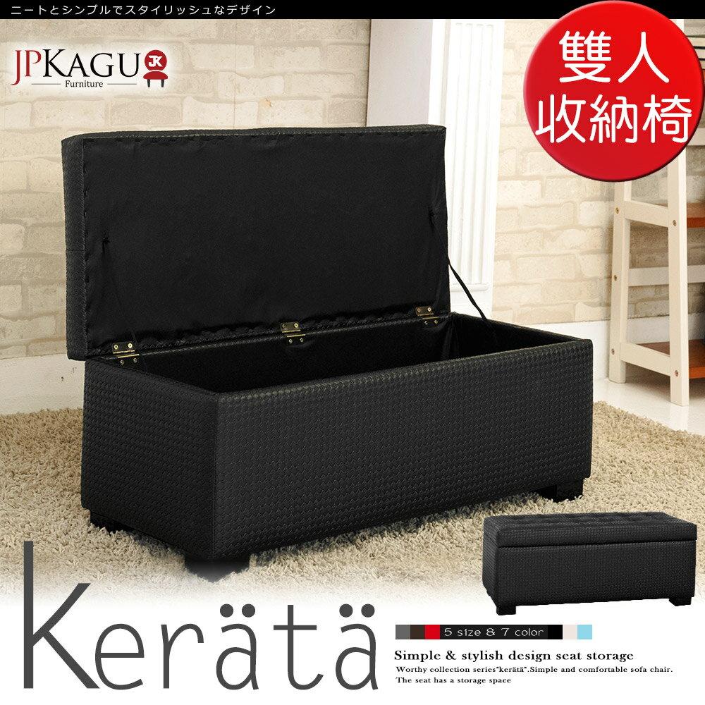 JP Kagu 日式時尚皮沙發椅收納椅-黑(BK32113) - 限時優惠好康折扣