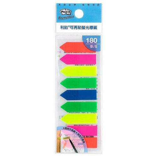 3M利貼可再貼9色螢光箭頭標籤【愛買】