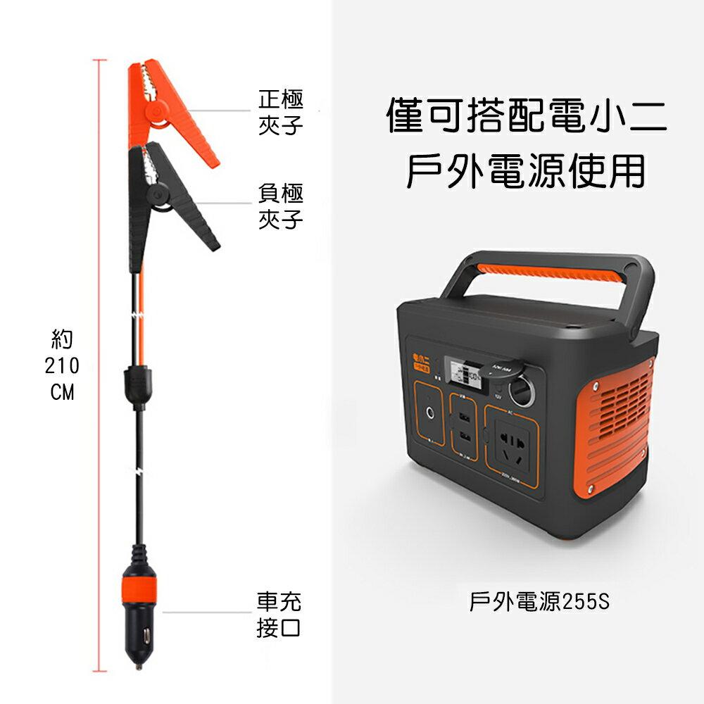 【電小二】戶外電源255s戶外露營夜市擺攤戶外71400mAh供電器200W