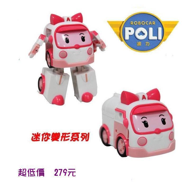 *美馨兒*【 POLI 波力 】變形車系列-迷你變形安寶 279元
