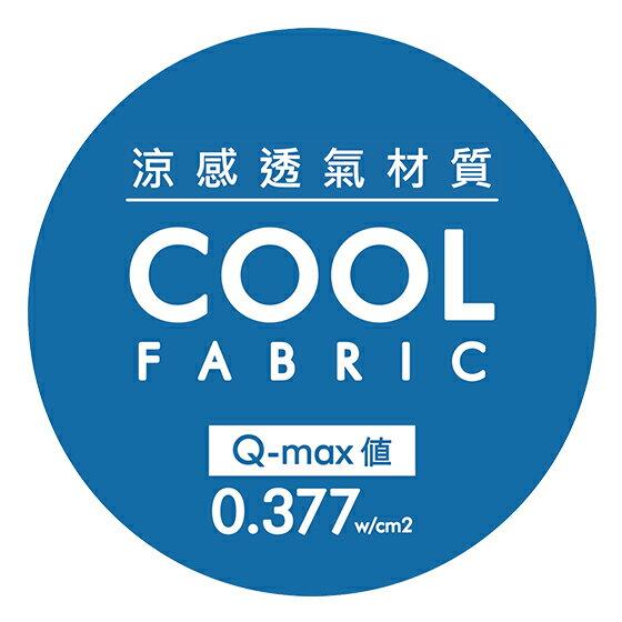 日本【farska】COMPACT BED series 涼感透氣保潔墊 M │防暑對策 5