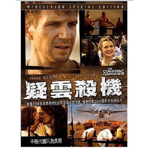 疑雲殺機DVD
