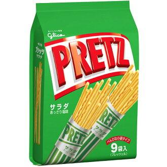 PRETZ沙拉棒分享包(9袋入) 142.2g
