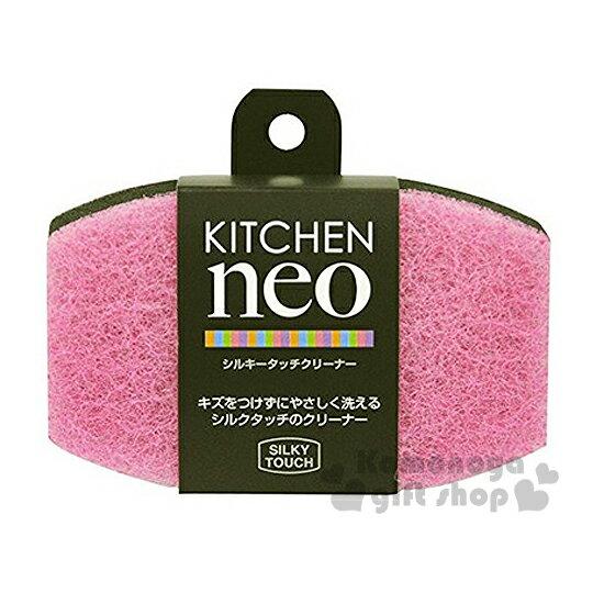 〔小禮堂〕NEO 日製超細纖維雙色海綿 《粉.黑.》軟硬分面.方便又實用