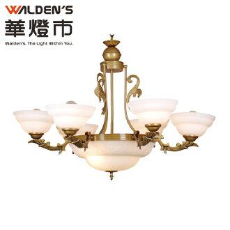 【华灯市】巴洛克6+2古典吊灯 030556 灯饰灯具 房间客厅餐厅书房客房LED灯泡