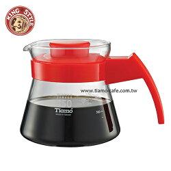 金時代書香咖啡 Tiamo 玻璃咖啡壺450cc 弧型把手 紅色 HG2210R