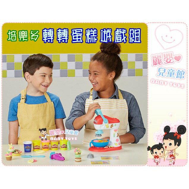 麗嬰兒童玩具館~培樂多Play-Doh創意DIY黏土-廚房系列-轉轉蛋糕遊戲組 5