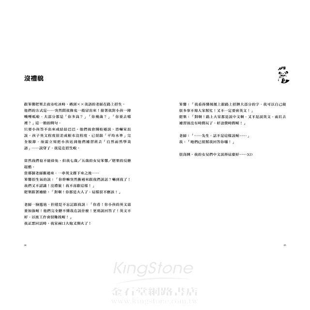 寶爺.org 7