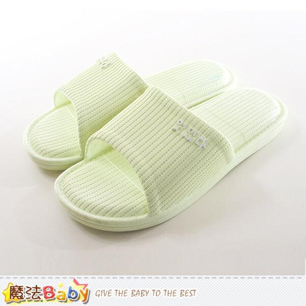 女鞋 軟Q緩震止滑拖鞋 魔法Baby~sd6024