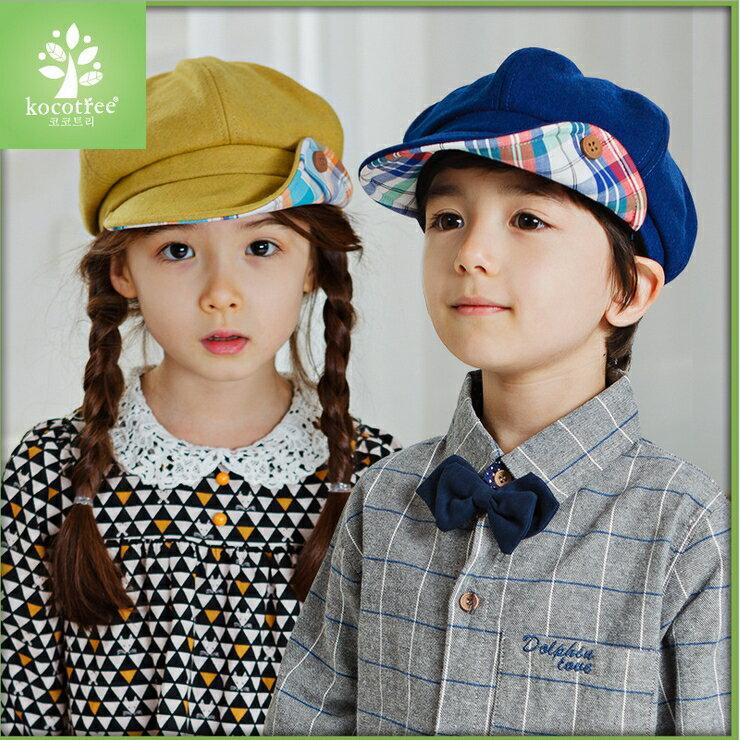 kocotree◆ 氣質兒童帽 毛呢純色翻折格紋鈕扣帽