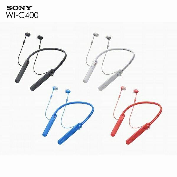<br/><br/>  SONY WI-C400 無線藍牙頸掛式耳機 h.ear in 2 無線耳機<br/><br/>