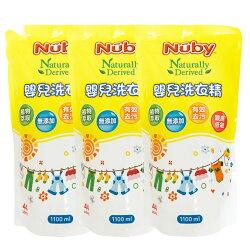 美國 Nuby 嬰兒洗衣精補充包1100ml (3入)