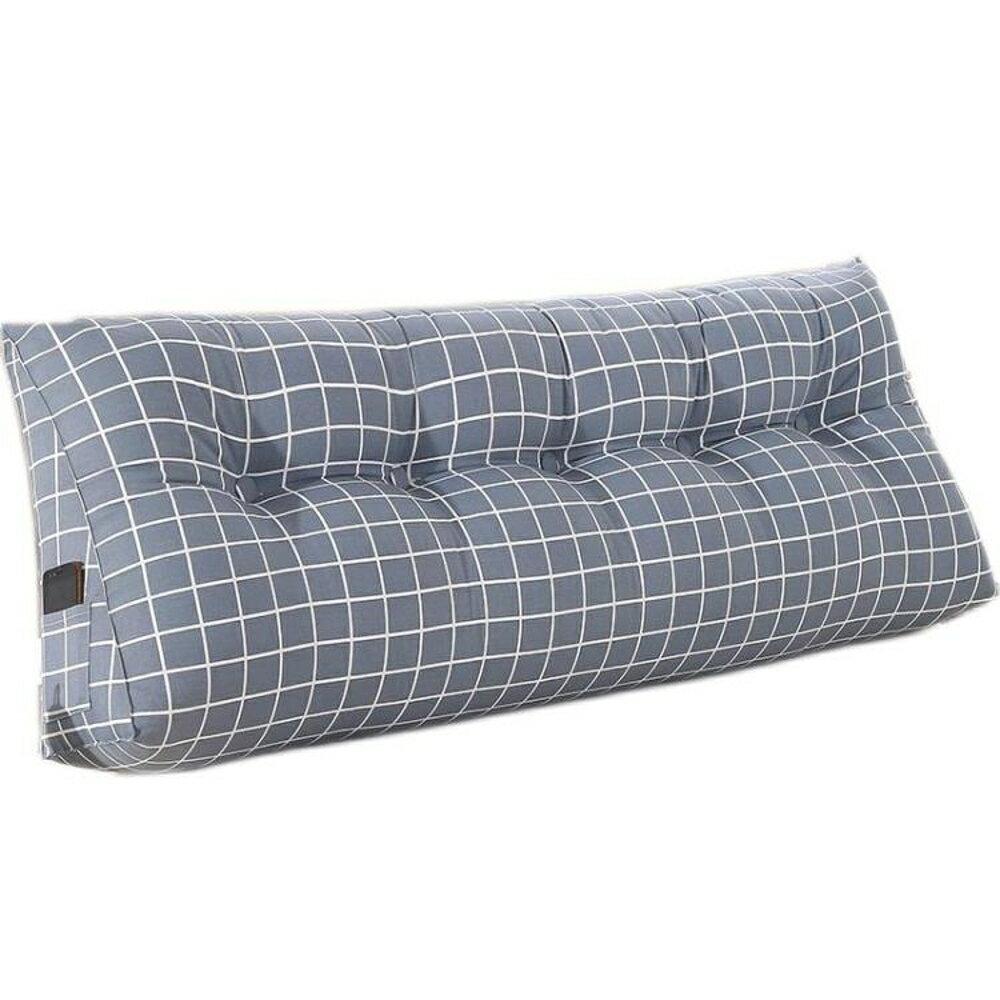 床頭靠墊軟包靠背墊三角大靠背雙人床上榻榻米床頭板