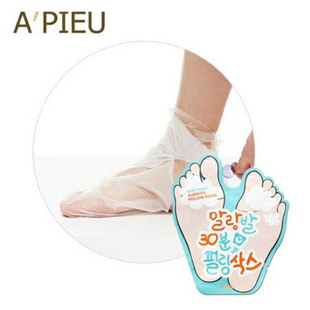 韓國A'PIEU柔嫩雙足30分鐘去角質足膜40ml去角質足膜ApieuAPIEU奧普【N102178】