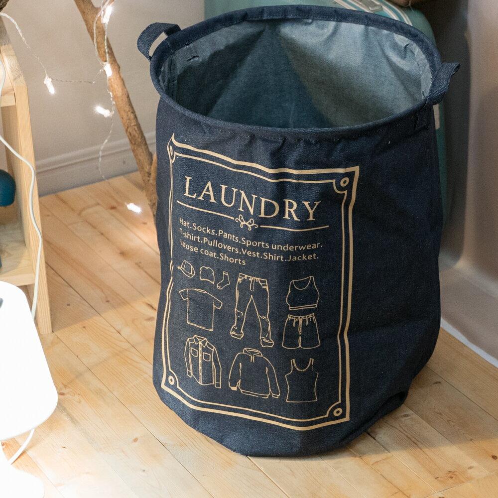 大型衣物收納 直徑40cm高50cm 可收納衣物