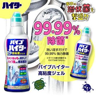 日本花王 Haiter 排水管清潔劑 500g 清潔 除臭 消臭 除菌 排水管專用 KAO【N100996】