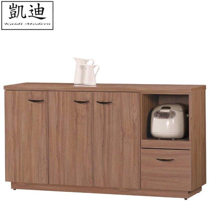 【凱迪家具】Q13-192-2比提5尺柚木色餐櫃下座/桃園以北市區滿五千元免運費/可刷卡