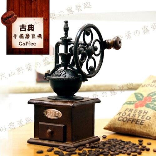 【露營趣】中和安坑 TNR-225 摩天輪手搖磨豆機 手搖咖啡機 迷你磨豆機 磨粉機 木質 鑄鐵研磨咖啡機 咖啡豆 豆類