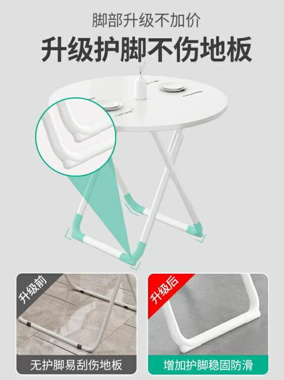 可折疊圓桌餐桌家用小戶型現代簡約休閑圓形桌子洽談桌椅組合飯桌  新年狂歡