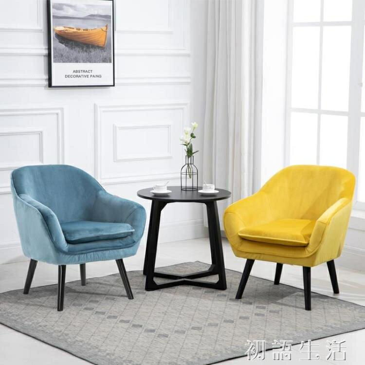 現代簡約懶人沙發小戶型單人臥室北歐迷你陽台休閒椅子網紅女孩 創意家居