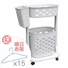 【nicegoods】 舒適雙層移動式洗衣籃 加送 台製晴日衣架15支(塑膠 衣物收納 置衣籃)