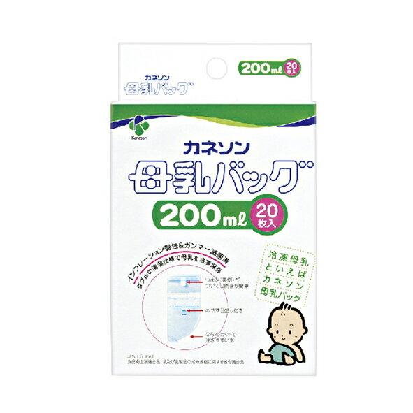 ★衛立兒生活館★Kaneson 母乳冷凍袋-200ml 20枚