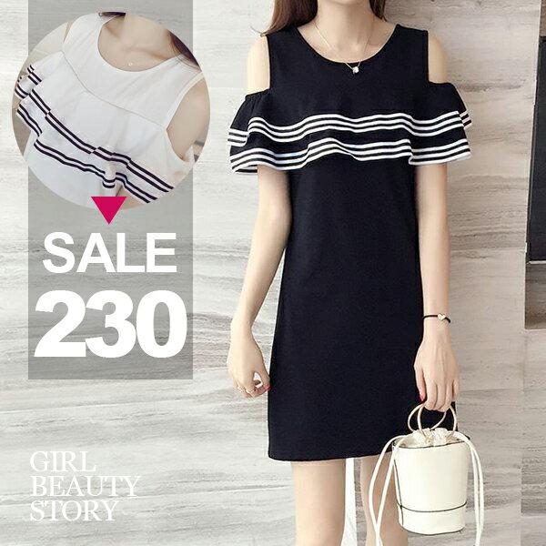 SISI【D7144】甜美優雅圓領露肩條紋撞色波浪連袖中長款顯瘦連身裙洋裝