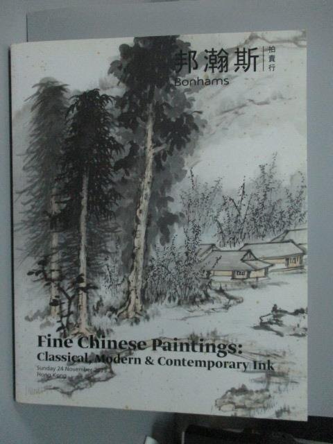 ~書寶 書T7/收藏_PFG~Bonhams_Fine Chinese Paintings