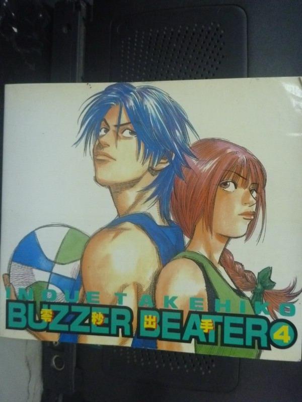 【書寶二手書T6/漫畫書_IKY】Buzzer Beatero零秒出手4_井上雄彥