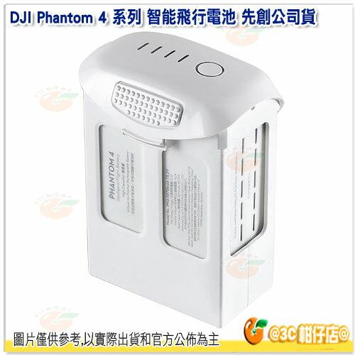 大疆 DJI Phantom 4 系列 智能飛行電池 先創公司貨 5870mAh 高容量