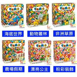 Playmais 玩玉米創意黏土主題禮盒(海底世界/動物叢林/非洲草原/農場假期/漂亮公主/粉彩裝飾)