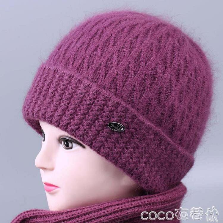 中年人帽子 冬季中老年人帽子女奶奶兔毛線帽加絨厚媽媽針織帽老太太保暖棉帽【居家家】