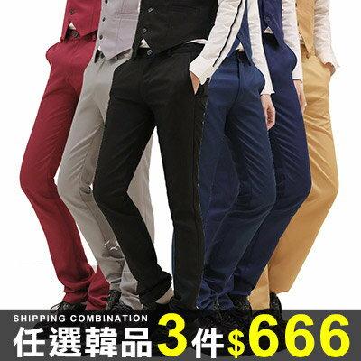 ★組合-任3件666元★西裝褲ManStyle潮流嚴選韓版歐爸修身商務休閒西裝褲【08B-G0292】